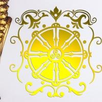 Dharma Rad Wand Tattoo