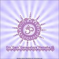 Ganesha Mantra Wandaufkleber