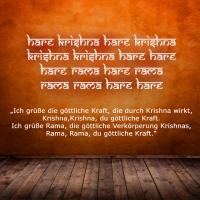 Hare Krishna Mantra Wandtattoo mehrzeilig