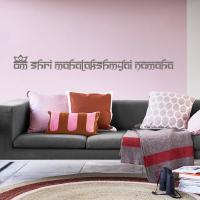 Wandaufkleber für Lakshmi Hindu-Mantra