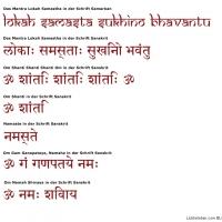 Mantren in Sanskrit geschrieben