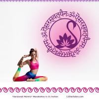 Mantra Tattoo Saraswati ind Sanskrit Mantra