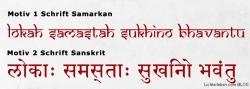 Mantra Lokah Samastah Sukinoh Bavanthu als Wandtattoo