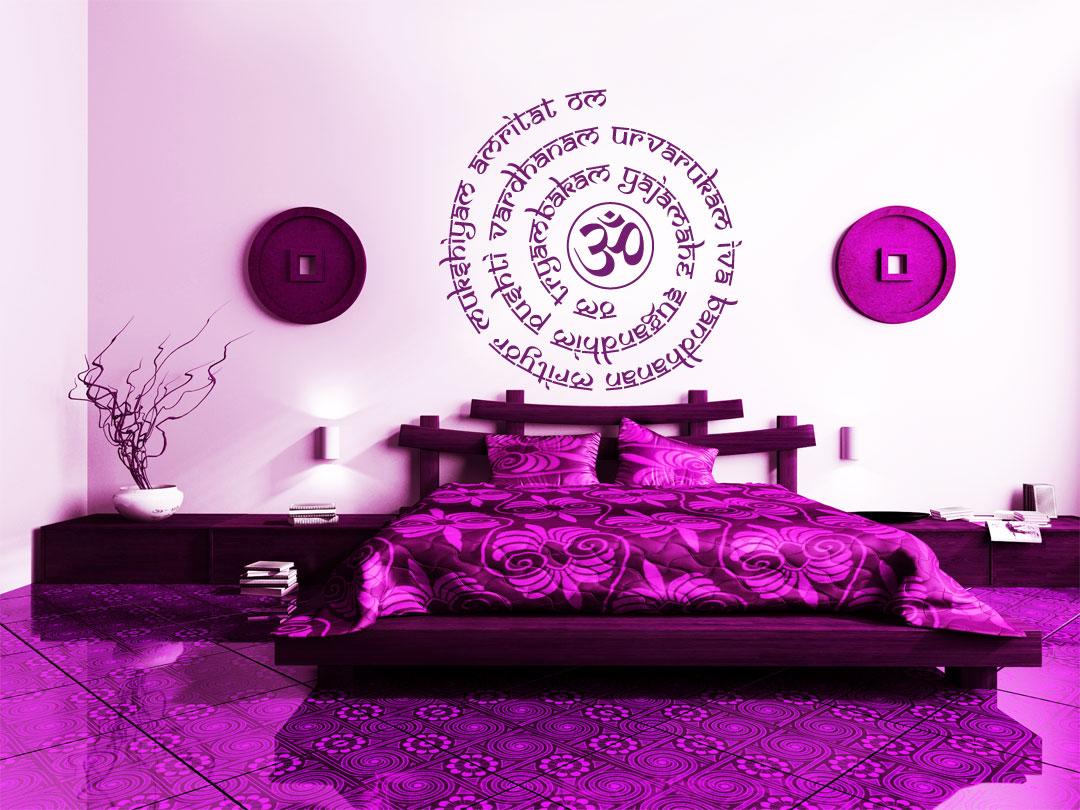 om namah shivaya verschiedene mantras wandtattoos. Black Bedroom Furniture Sets. Home Design Ideas