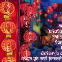 Wanddeko Gayatri Mantra mit Glückslaternen