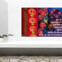 Cinesische Glückslaternen als Wanddeko mit Gayatri Mantra für Licht