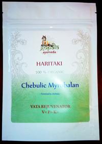 Haritaki Pulver aus Indien 100% Organic BIO zertifiziert