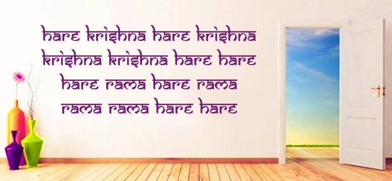 Hare Krishna Mantra Wandtattoo