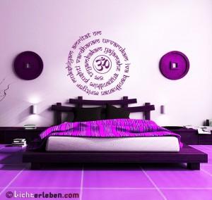 Mantra Tryambakam in rechtsdrehender Spiralform
