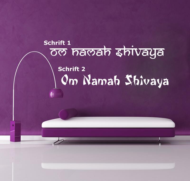 om Namah Shivaya Mantra Tattoo Mantra Wandtattoo om Namah