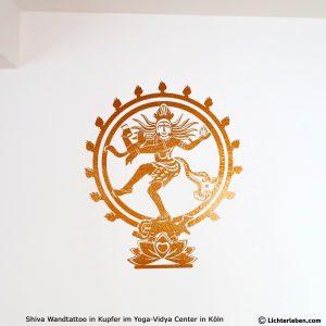 Shiva_Wandtattoo2_Yoga_Vidya_Lichterleben