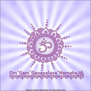 Ganesha Mantra Wandtattoo