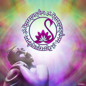 Yoga Mantra Wanddeko Saraswati Mantra Sanskrit