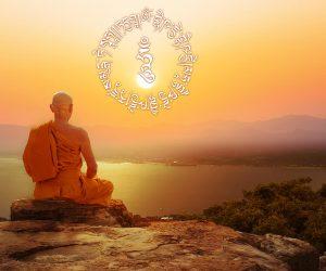 Wandtattoo Medizin Buddha
