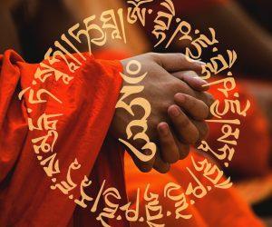 Wandtattoo Medizin Buddha Mantra in dunkelrot