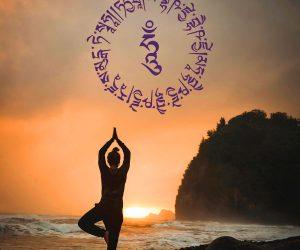 Wandtattoo Medizin Buddha Mantra in Pflaume