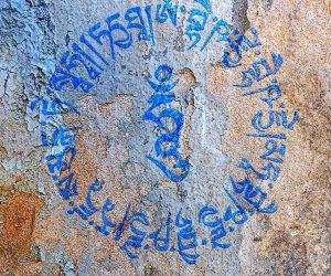 Wandtattoo Medizin Buddha Mantra in Blau